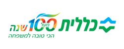 764px-Clalit_New_Logo_2013